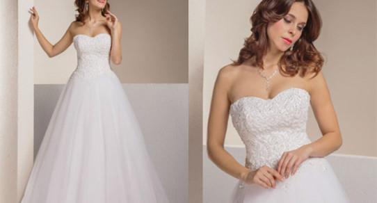 Suknia ślubna księżniczka, princessa